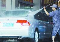 為什麼真正懂車的人從來都不去洗車店洗車?老司機來告訴你真相!