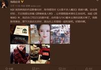 島田莊司微博稱希望陳思誠翻拍《黑暗坡食人樹》