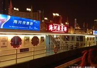 夜晚乘船遊海河