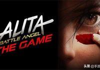 阿麗塔戰鬥天使票房大賣,同款手游上線卻讓玩家大呼受騙