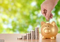 如果帶10萬塊錢去銀行存,怎樣存利息才高呢?