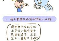 中國式親戚真的令人深惡痛絕麼