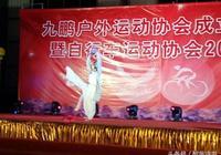 《七絕 · 慶典晚會》文/陳忠雄