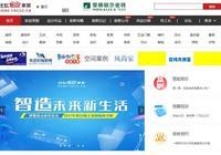 安家俠牽手搜狐 成為搜狐焦點家居重慶唯一合作伙伴