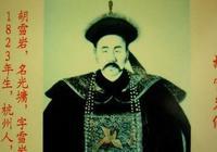 商人胡雪巖和李嘉誠的成功之道在於從左宗棠那裡學到24字箴言