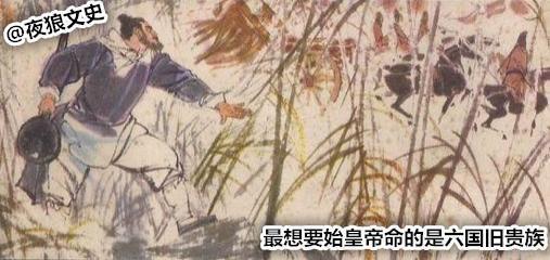 秦朝快速滅亡的原因是什麼?