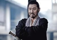那個多次背叛劉邦反得善終的人,其中蘊含的哲理值得深思!
