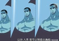 海賊王伽治家族祕密公佈,與貝加龐克有關,傑爾瑪士兵竟是克隆人
