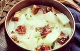 寒冷的冬天,這六道菜家裡必不可少,尤其是那一碗湯