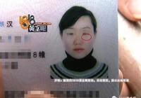 因為點掉顆痣 杭州女子被要求開了兩次醫療證明