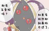 網易第五人格 黃衣之主借五香粉是要幹嘛?