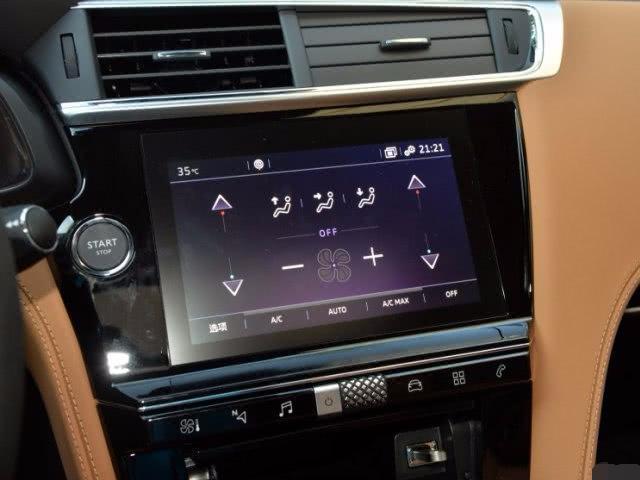 標緻-雪鐵龍-新款DS 5LS