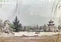 40年前的渭南沋河公園是什麼樣子?