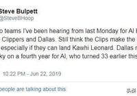 NBA傳聞:凱爾特人向霍福德開出了一份為期四年的合同