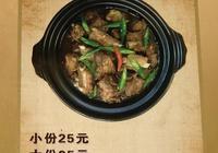 黃燜雞:前幾年比較火的黃燜雞米飯,30天的收入卻超過10萬