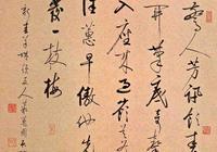 啟功:自作詩句、題字書法及其印章大賞