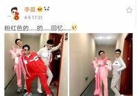 """李晨,朱亞文 """"騷男一對"""""""
