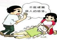 一次癲癇發作可以診斷癲癇嗎?這些癲癇診斷誤區你別中招