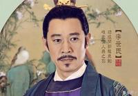 唐太宗李世民,俘虜隋朝60歲皇后,發現依然風韻猶存