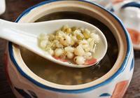 薏米綠豆湯的功效與作用