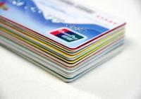 用信用卡5%的額度通過自動還款軟件還款全額可靠麼?