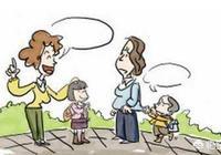 有個學霸的家長見面每次都炫耀成績,該怎麼懟她?如他說你家的考的好95,我家的才99?