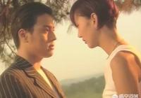 你看的第一部韓劇是什麼?