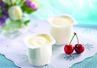 酸奶只能緩解便祕?它其實還可以補鈣、防輻射、美容,你造嗎?
