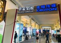 第25屆上海電視節,馬天宇三部作品赫然在列