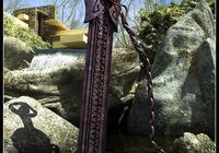 玄鐵重劍的原型,中國重劍鼻祖