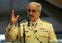利比亞軍閥哈夫塔爾進攻的黎波里,他是否會統一利比亞,結束戰亂?