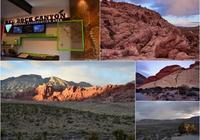 冬日巡遊:Vegas賭城,亞利桑那州和大峽谷七天自駕