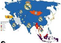 最受歡迎的足球俱樂部地圖:皇馬球迷分佈最廣 土耳其人喜歡巴薩