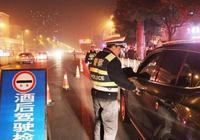 一個無證駕駛一個酒駕,兩車發生事故,誰會被判主責?