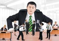 老闆忙,團隊盲,員工茫,只因為你沒有運用這套薪酬機制(乾貨)