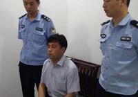 明光男子擾亂法庭秩序拘留15天