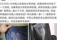 考研紅人張雪峰青島大學講座被潑鯡魚罐頭,這事你怎麼看?