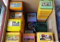 過年回家找到了多年不見的遊戲卡,請問這身家當在當年屬於什麼水平?