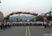 中國鄖西首屆愛情馬拉松浪漫開跑
