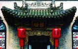 王家大院、喬家大院等我國十大地主莊園,有一個在陝西!