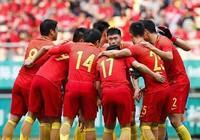 亞洲盃前瞻:中國VS泰國,國足目標只差1場球