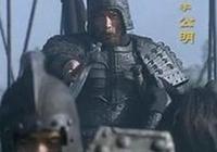 歷史上關羽和徐晃相比,哪一個更厲害呢?