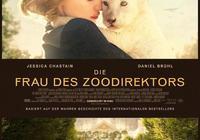 《動物園長的夫人》:丟掉人性,不如動物。