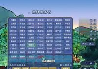 《夢幻西遊》飛昇單開,哪個區人最多,該怎麼選擇?