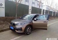 想給媳婦買一輛小型的SUV,朋友給推薦了廣本繽智,請問這個車怎麼樣?