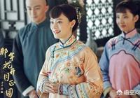 慈禧乾女兒周瑩,清末女首富,歷史上此人下場如何?