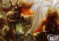 六耳獼猴和孫悟空 如何評價齊天大聖孫悟空