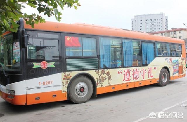 在公交車上,你會給帶小孩的媽媽讓座嗎?