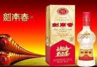 愛喝酒的人注意,這裡有一份中國十大名酒清單!手慢了就沒酒喝了