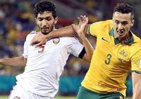 澳大利亞 VS 沙特阿拉伯